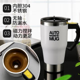 Automatic magnetic cup lazy portable electric magnetic stir cup Cup Automatic coffee cup milk shakes Shaker