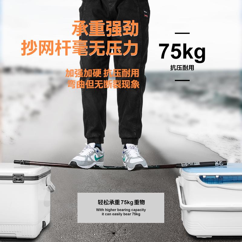 碳素抄网杆超轻超硬加粗大物定位鱼竿捞鱼网兜钓鱼抄网竿组合套装