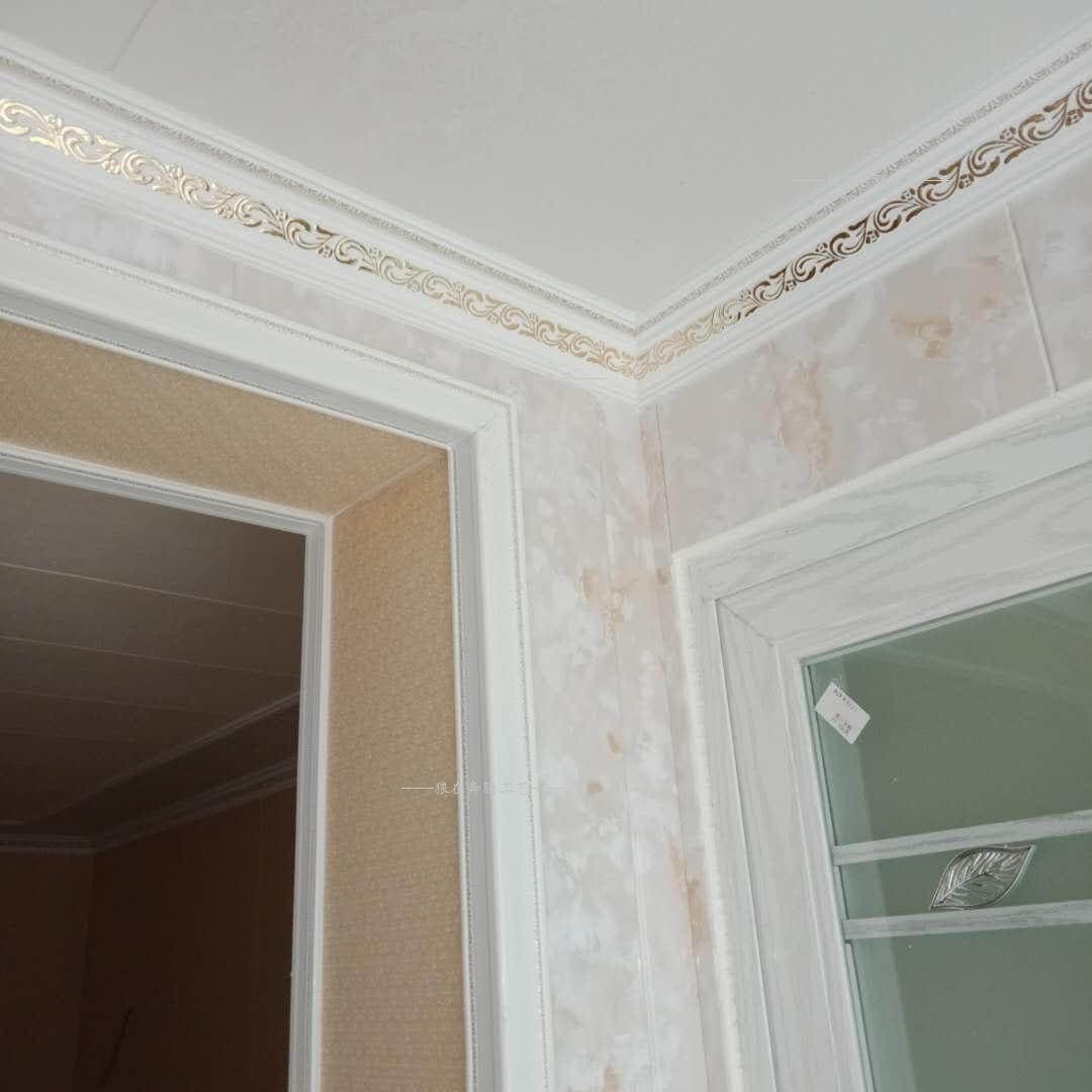 850  PVC高档阻燃欧式全白凤尾天花板吊顶墙阴角装饰线条厂家