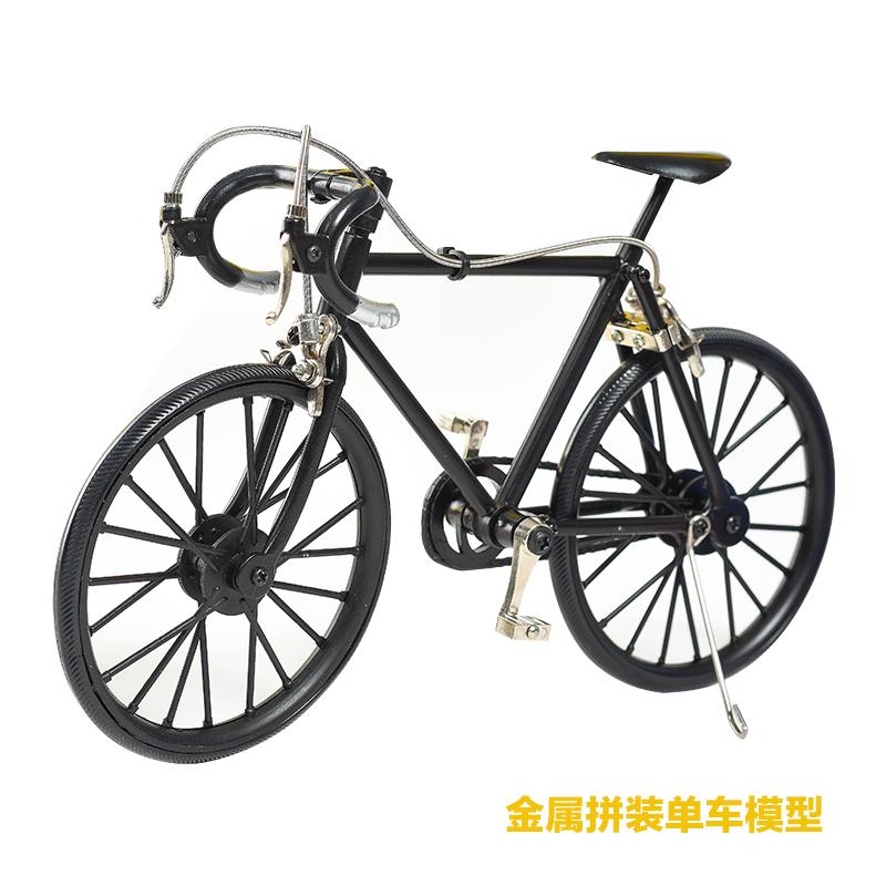仿真diy合金单车玩具模型 拼装益智自行车公路车骑行者礼物有视频