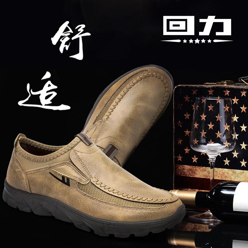 回力秋季男鞋防滑 一脚蹬休闲运动鞋懒人套脚鞋超轻大码wxy-921z