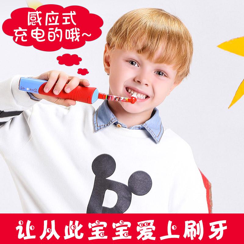 德国博朗OralB欧乐B儿童电动牙刷自动充电式宝宝软毛小孩3-6-12岁
