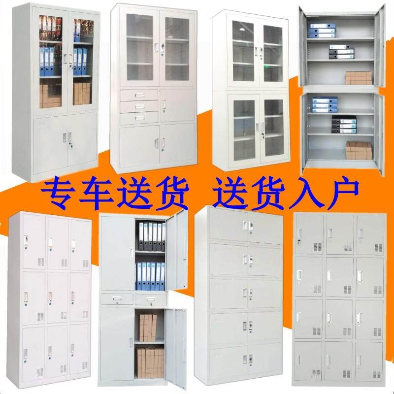 办公文件柜铁皮档案柜书柜钢制密码锁财务资料柜储物矮柜更衣柜子