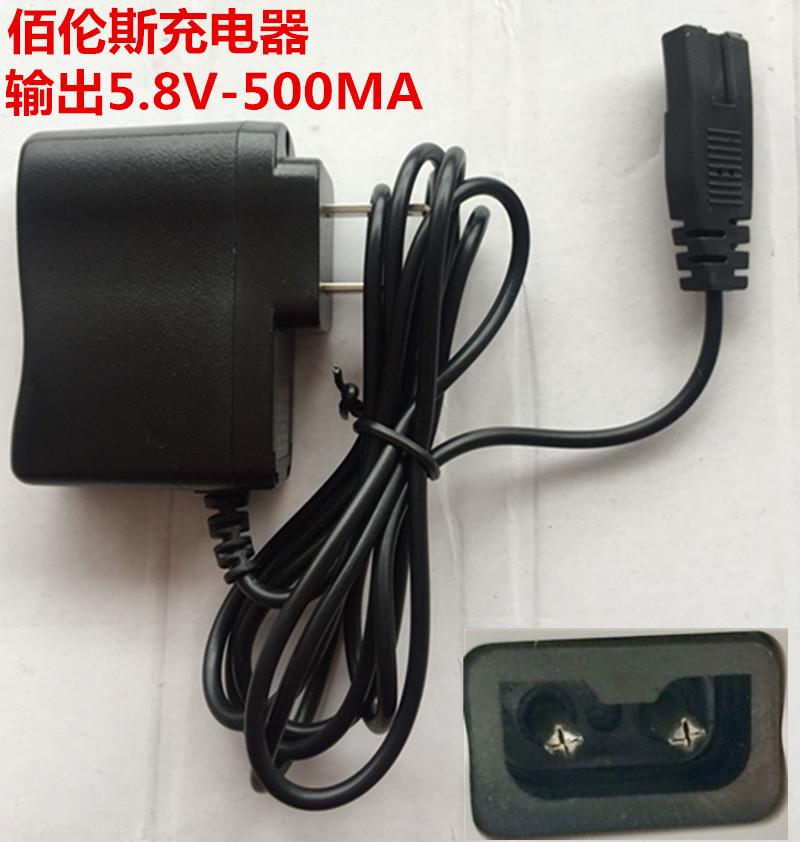友声电子称秤充电器6v圆孔电源线4V电子秤通用电源佰伦斯充电器