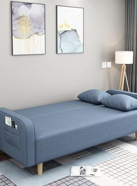 沙发床两用可折叠经济型多功能网红客厅单人双人小户型坐睡1.2米