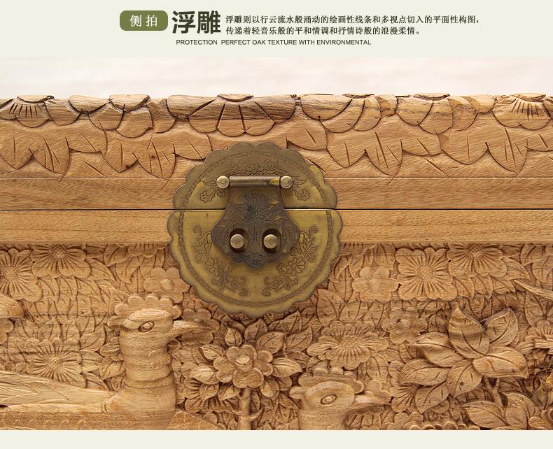 樟木箱 香樟木箱子实木婚嫁箱结婚礼品藏书衣箱雕刻 收藏箱子凤凰