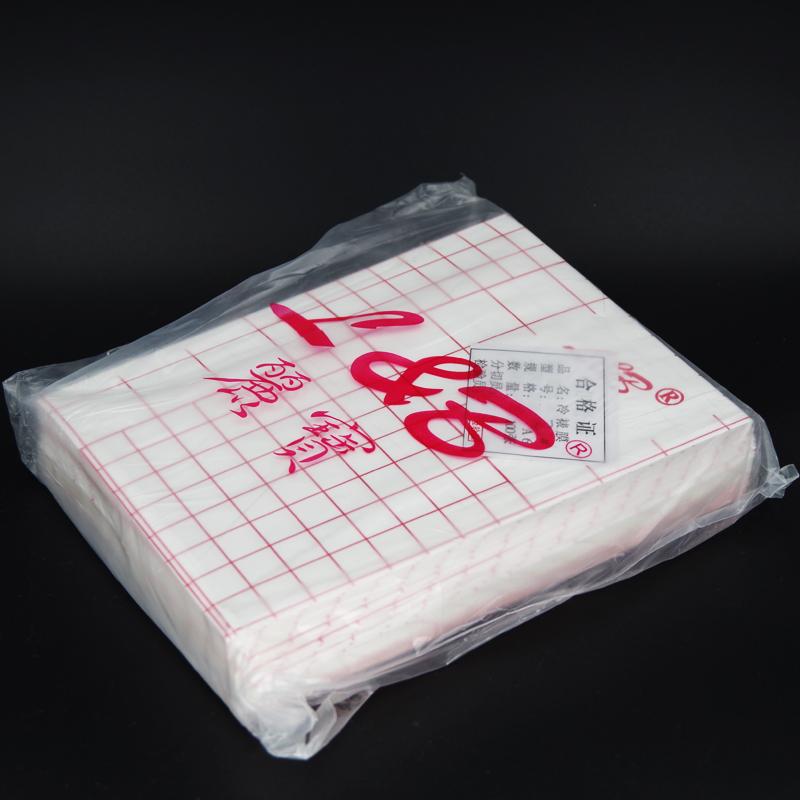 软膜 手机保护膜 通用包机膜 粘性大吸尘膜 磨砂高清 自裁后贴