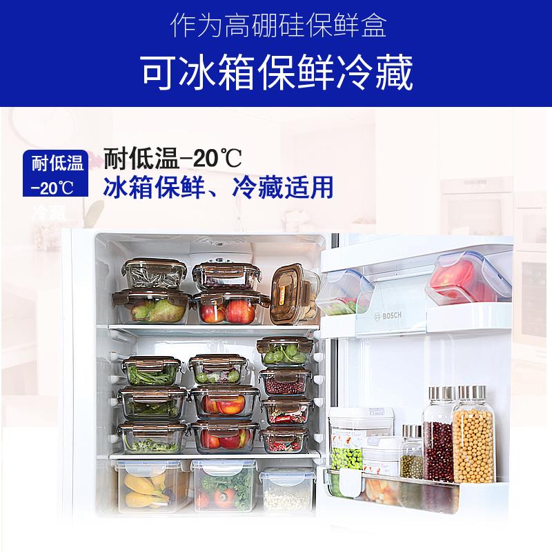 耐高温玻璃保鲜盒水果保鲜盒 便携 学生玻璃饭盒微波炉专用上班族