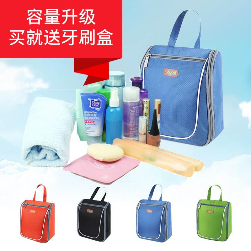 大容量旅行洗漱包男士女士洗漱袋出差收納多功能盥洗包
