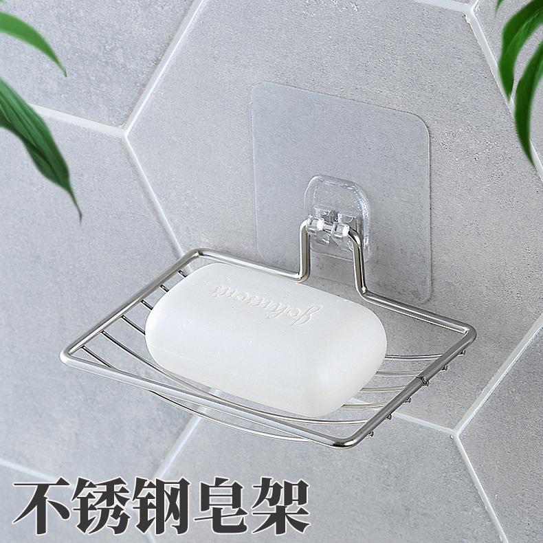 不锈钢肥皂架免打孔香皂盒金属壁挂式卫生间无痕贴浴室沥水肥皂盒