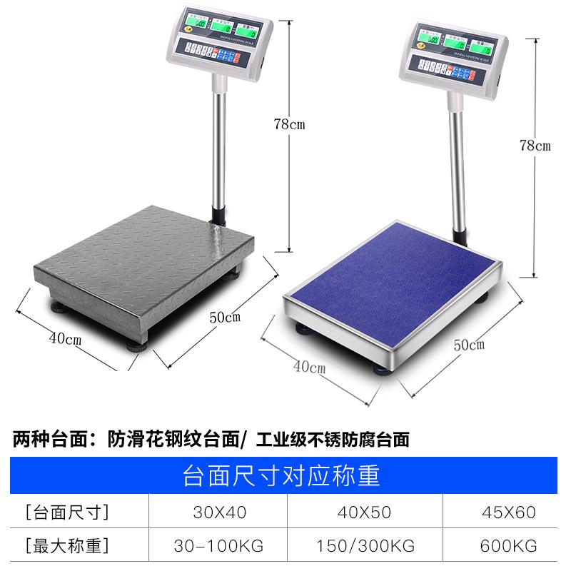 乐祺电子秤计数秤高精度电子称精准台秤100kg计数电子称150kg商用