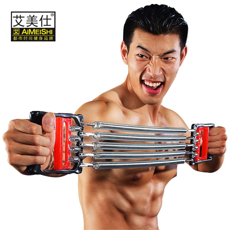 彈簧拉力器擴胸器健身器材家用多功能拉簧臂力器體育用品鍛鍊胸肌