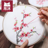 Diy embroidery embroidery hand printing package material antiquity ribbon embroidery kit beginner