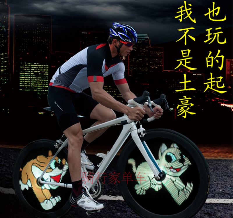 自行車風火輪騎行輻條鋼絲燈Monkey Light夜騎月騎LED視訊顯示器