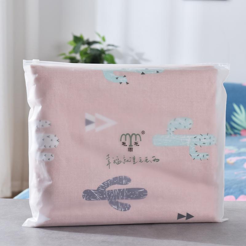 記憶枕套 ins 毛毛雨乳膠枕套枕頭套單雙人枕用單個比純棉柔軟情侶