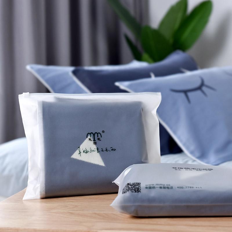 毛毛雨枕巾纯棉包邮一对高档欧式纱布全棉成人单双通用枕头巾情侣