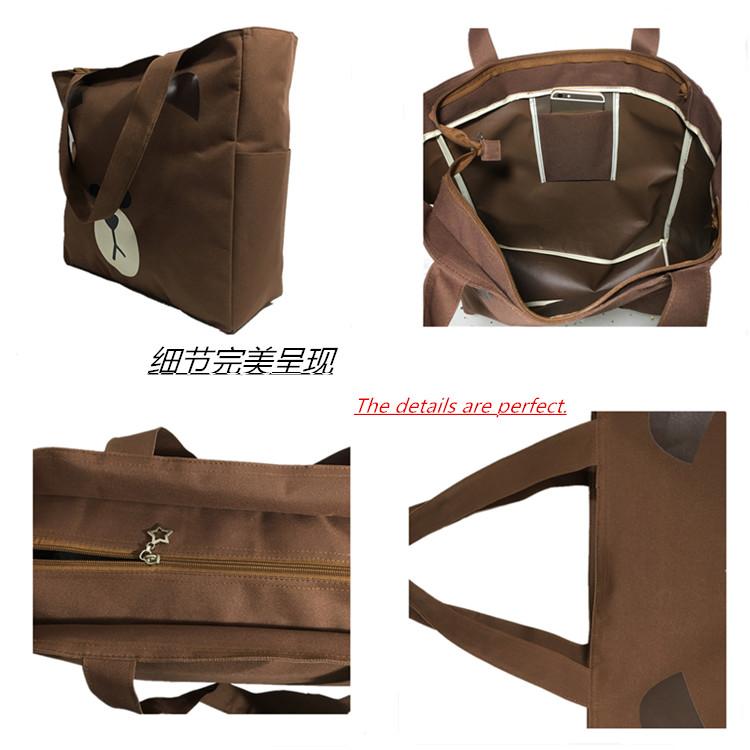 超大容量布朗熊单肩手提可折叠环保购物袋帆布袋旅行袋健身包女