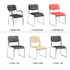 Office chair backrest conference chair dormitory chair college mahjong chair mahjong special chair backrest simple and leisure