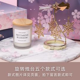 结婚情人节礼物送女生实用香薰蜡烛创意礼盒装生日送闺蜜香氛套装