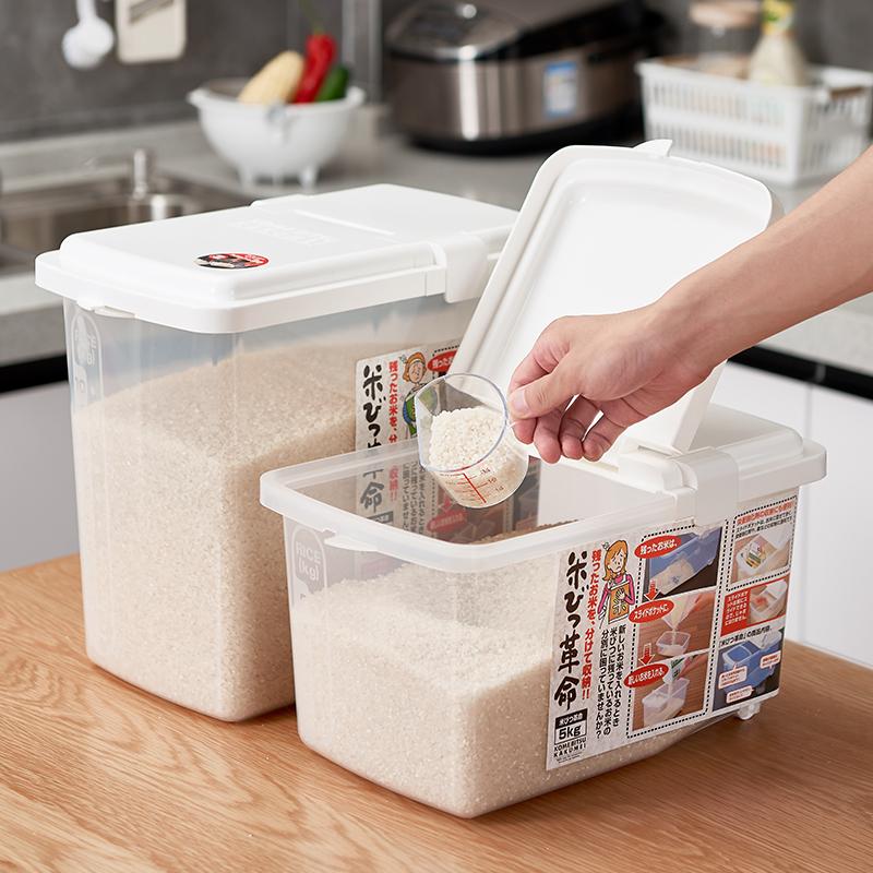 日本進口裝米桶儲米箱5/10kg密封塑料米缸20斤廚房麵粉桶防蟲防潮