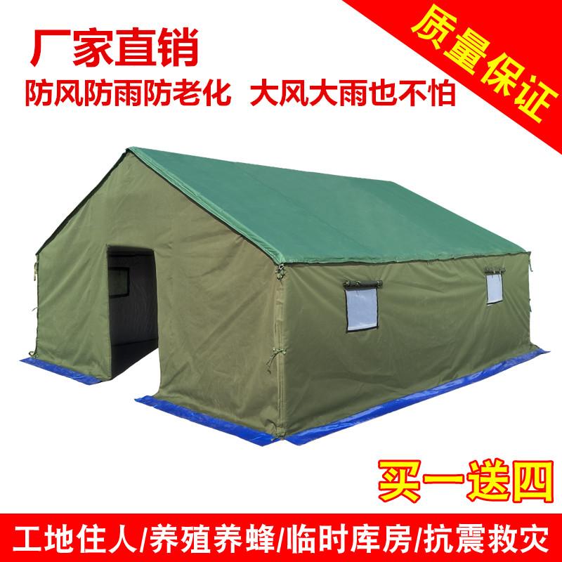 户外工程工地施工养蜂救灾帐篷冬季加厚保暖帆布防雨住人棉帐篷