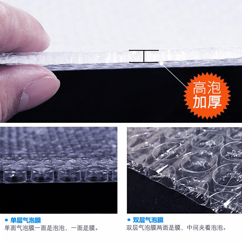 加厚防震气泡膜快递打包泡沫气泡纸包装膜50/100cm大卷汽泡垫卷装