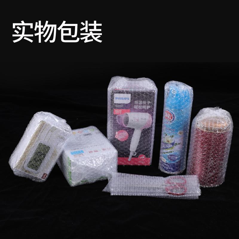 全新料加厚双层气泡膜快递打包宽40cm气泡垫包装袋泡沫防震膜卷装