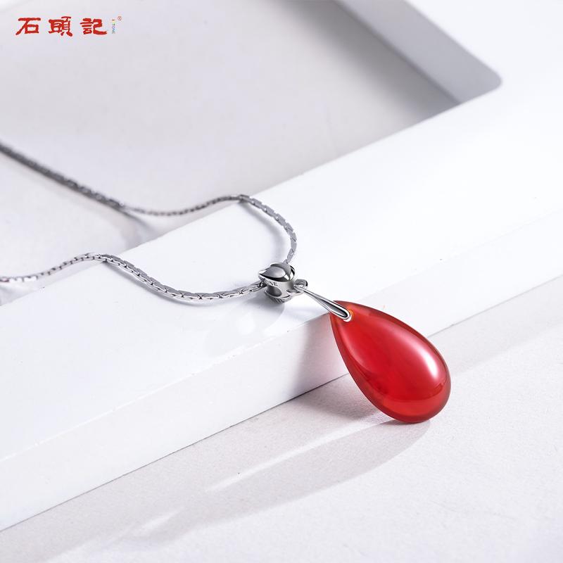 石头记花语红玛瑙吊坠项链女锁骨链母亲节情人节礼物送爱人送女友