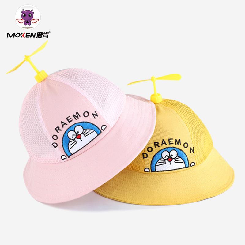 儿童帽子春夏薄款遮阳防晒男女婴儿网帽可爱超萌宝宝竹蜻蜓渔夫帽