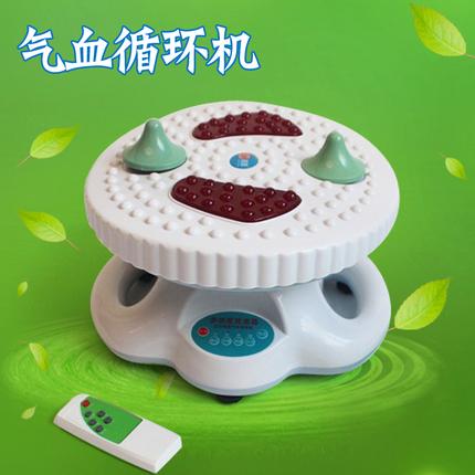 气血循环机正品 气血通多功能血液循环机足疗机高频振动按摩器