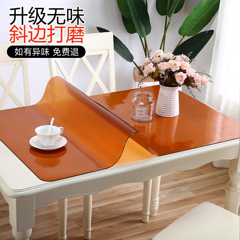 無味咖色黑色磨砂軟玻璃桌布防燙塑餐桌墊pvc防水防油免洗茶几墊