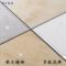 佛山厨房墙砖卫生间瓷砖300x600釉面砖厨卫阳台浴室哑光防滑地砖