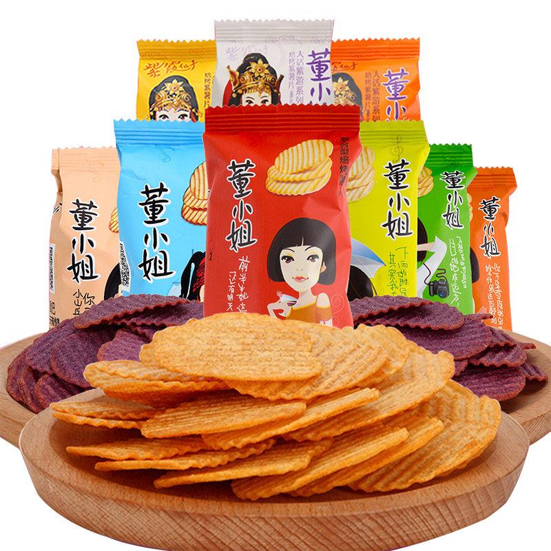 董小姐薯片6包 零食小包装网红散装小吃休闲吃不完食品混合装包邮