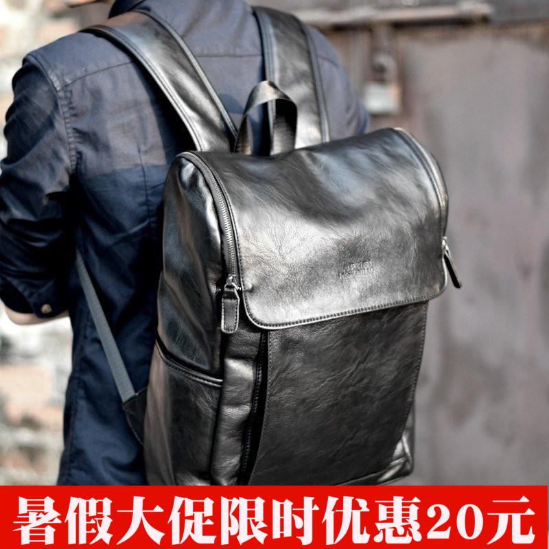 韓版時尚潮流牛皮揹包男士雙肩包旅行電腦包真皮休閒商務書包男包