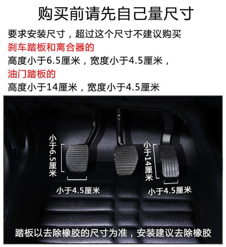汽车脚踏板改装刹车油门离合器铝合金属脚踏板防滑垫不锈钢通用型