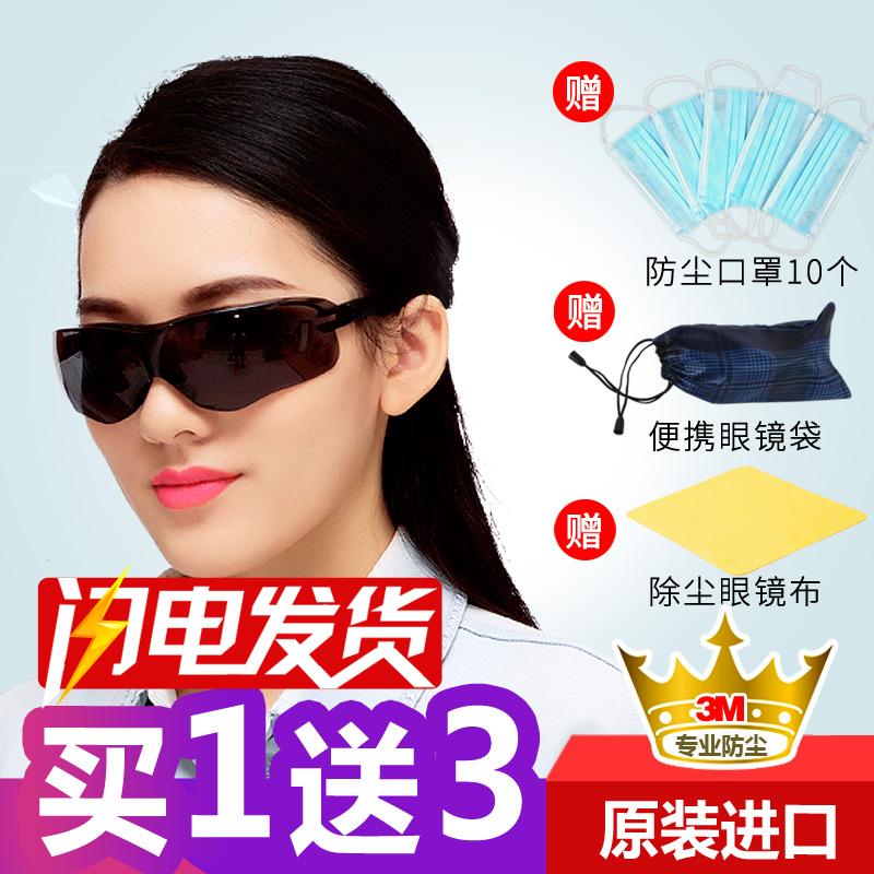 3m護目鏡勞保防飛濺防風沙騎行防護防塵防紫外線衝擊電焊眼鏡男女