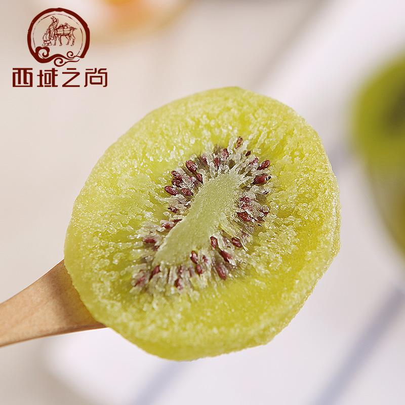 西域之尚猕猴桃片108g 水果干零食猕猴桃干果干果脯陕西奇异果干