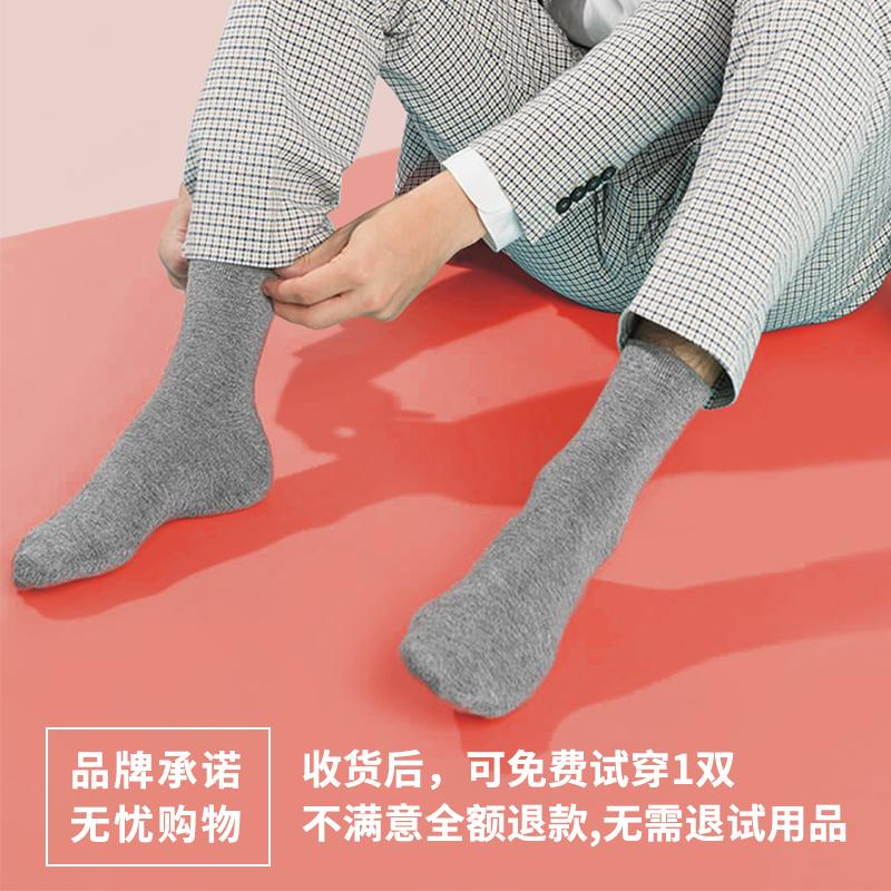 袜子男士长短袜纯棉中筒黑白全棉袜防臭夏季秋季薄款男袜吸汗船袜