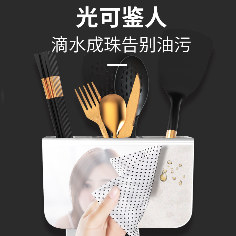 筷子置物架筷子籠家用收納盒壁掛式免打孔廚房刀架筷勺一體簍掛筒
