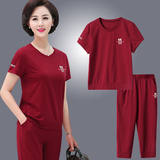 Middle-aged mother wear sports suit middle-aged and elderly women's summer clothes large size short-sleeved loose casual two-piece suit 40 years old 50