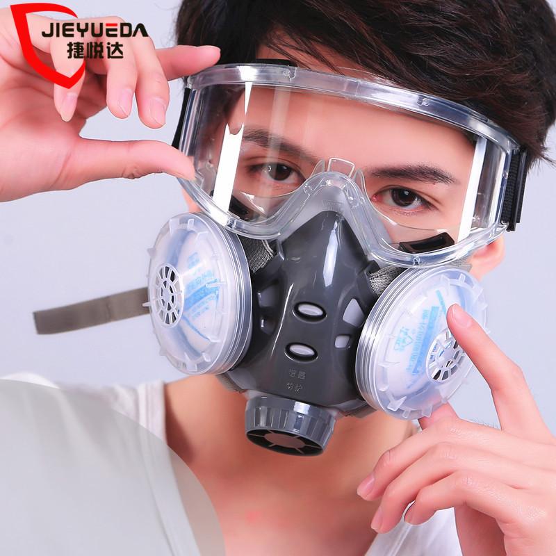 防尘口罩防工业粉尘透气防灰尘打磨口鼻罩煤矿面具口覃卓造可清洗