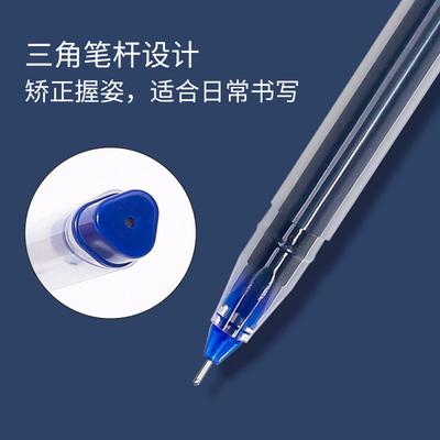 玛丽巨能写中性笔办公学生用文具签字笔红笔蓝黑色0.5mm写字水笔创意子弹头碳素圆珠笔芯考试练字专用10支装