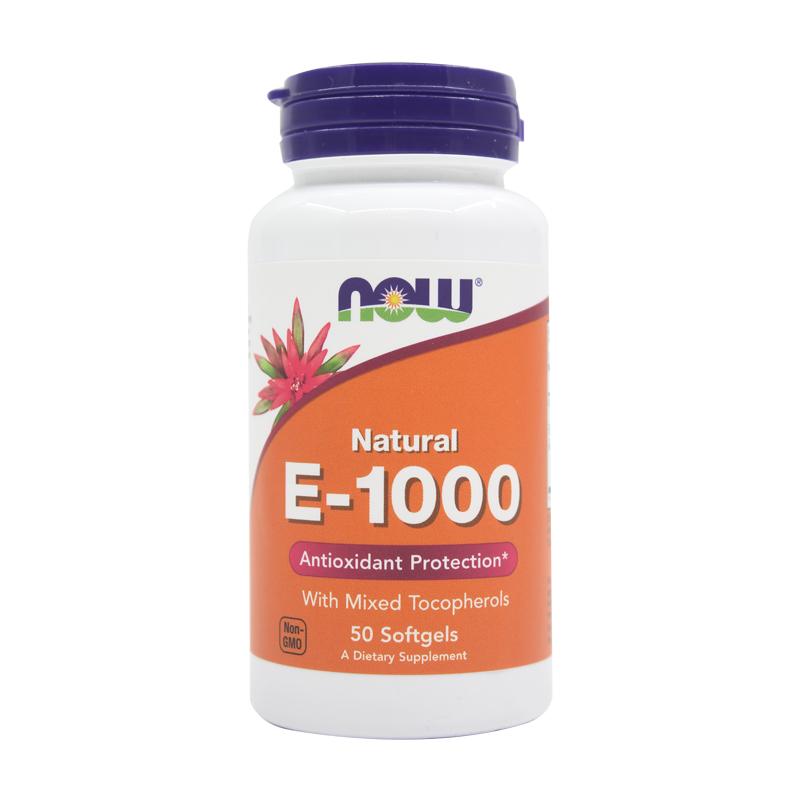 Now诺奥天然维生素e软胶囊辅助抗氧化女性护肤备孕淡斑1000mg50粒