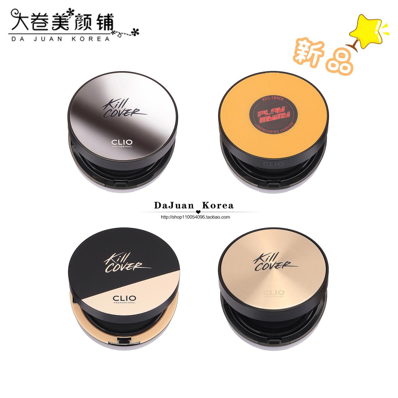 大卷 專櫃採購韓國CLIO珂萊歐魔鏡新款氣墊安瓶BB霜現貨包郵