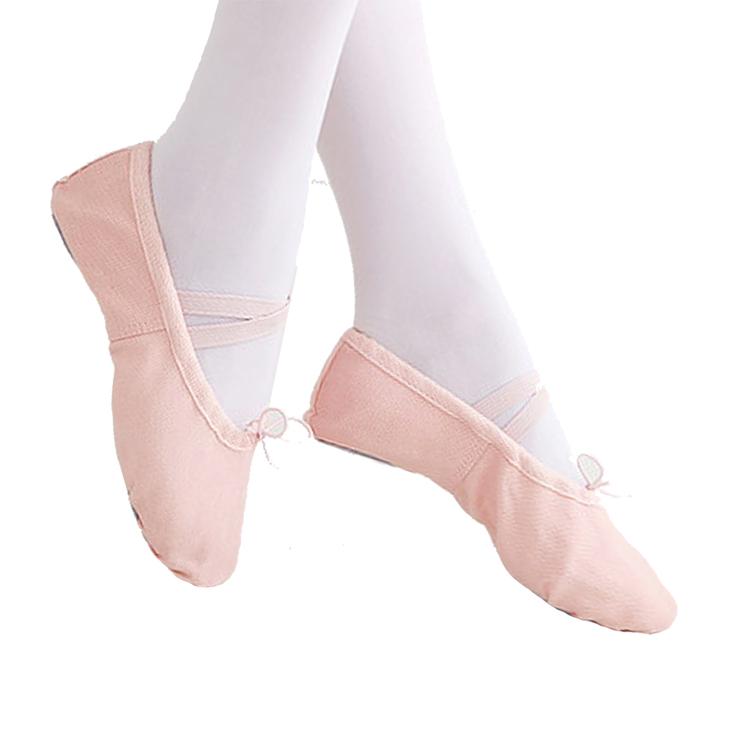 儿童舞蹈鞋 女 跳舞鞋 软底 幼儿园芭蕾舞鞋练功鞋女童 猫爪鞋男