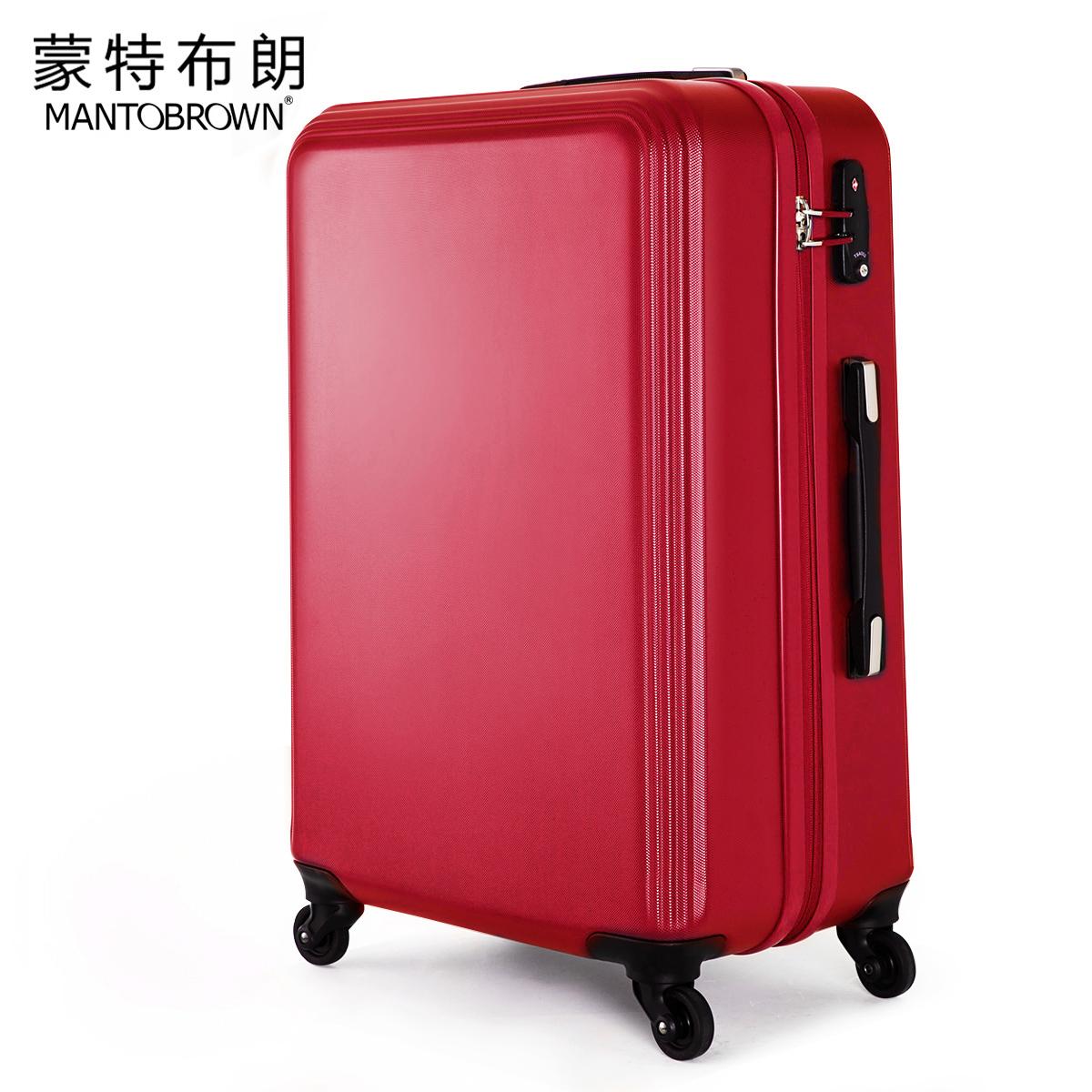 28 寸 24 登机旅行皮箱密码箱子 20 蒙特布朗拉杆箱万向轮男女行李箱包
