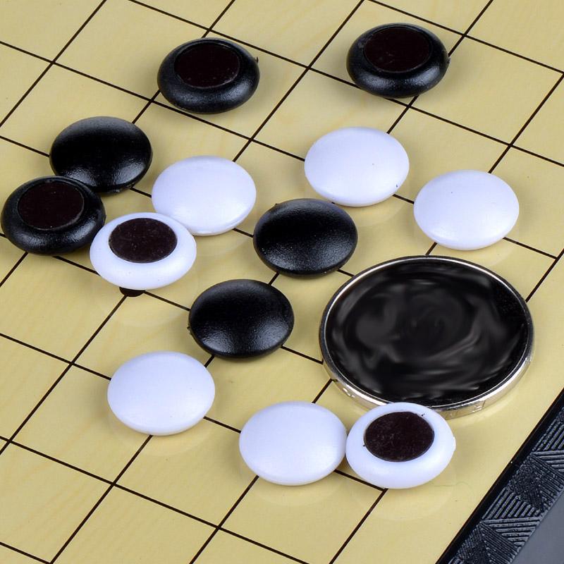 儿童围棋套装学生初学者磁性五子棋子黑白棋子便携式折叠象棋棋盘