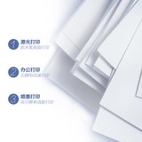 Free shipping 70 g 500 g single package A4A3B5B4 thick white paper copy paper printing paper office supplies students