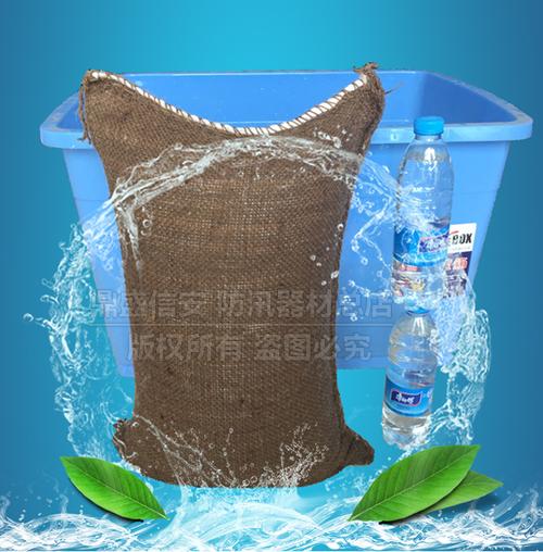 吸水膨胀袋带沙包防汛专用沙袋物业帆布自吸水麻袋防洪膨胀沙袋