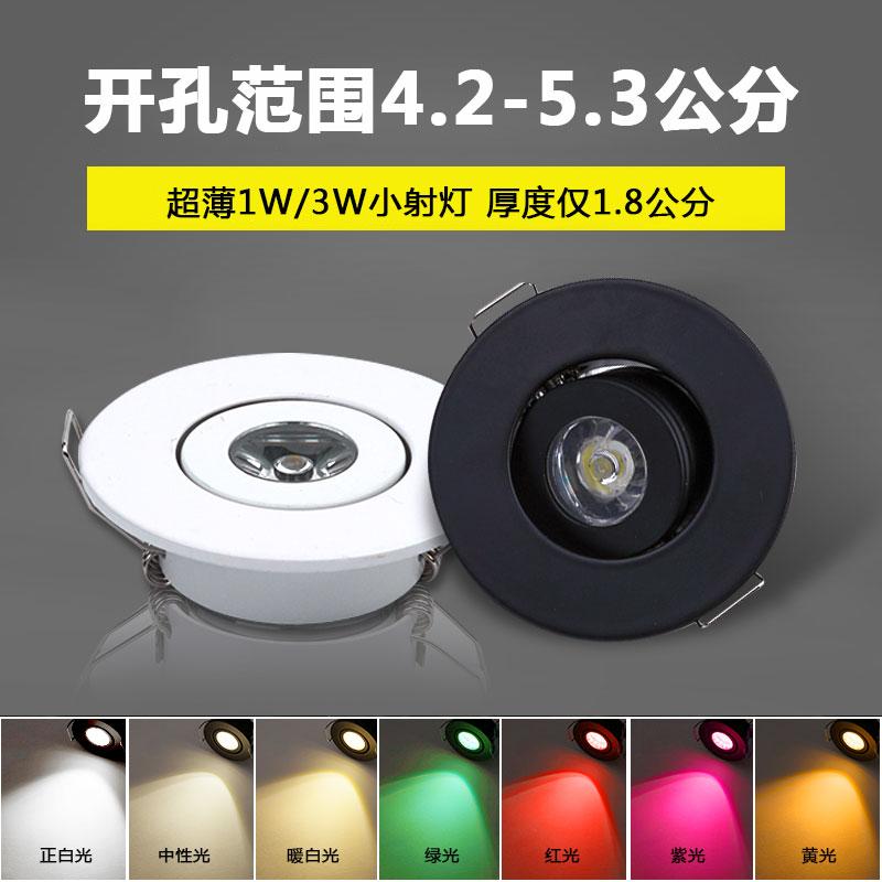 50mm可调牛眼灯